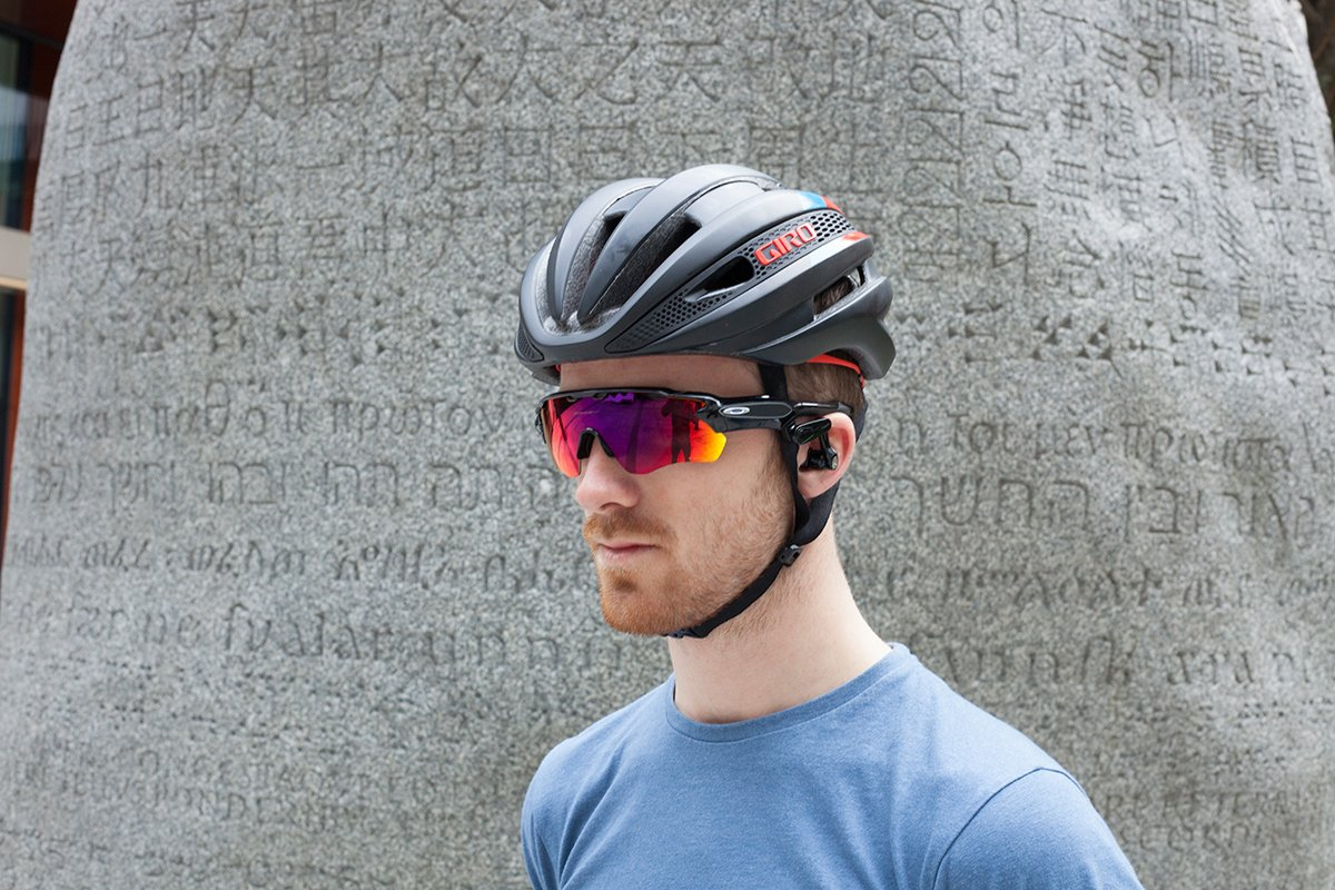 Oakley Radar Pace Review And Oakley Trillbe Review Cyclist